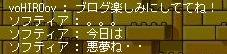 d0043708_0592846.jpg