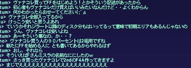 c0010809_5432748.jpg