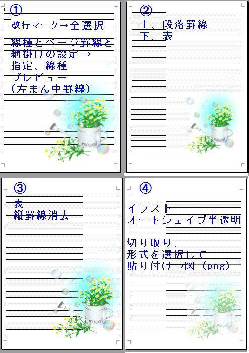 d0048312_20272586.jpg
