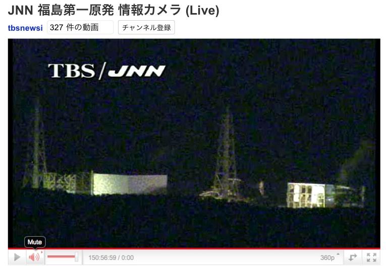 福島原発は今日も煙を吐いている!:2号機と3号機と4号機から黒い煙_e0171614_019488.jpg