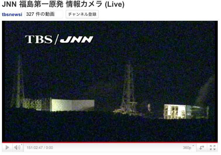 福島原発は今日も煙を吐いている!:2号機と3号機と4号機から黒い煙_e0171614_0262039.jpg