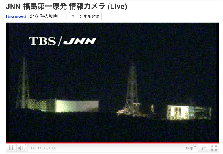 ドイツ気象庁の放射能予報:日韓共同被爆の危機か?_e0171614_2237720.jpg