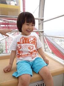 娘の子供たちと葛西臨海公園に出かけた_d0148223_18315882.jpg