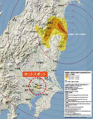 ホットスポット マップ / 原発事故_b0003330_17413029.jpg