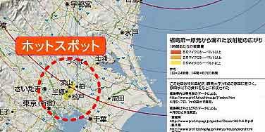 ホットスポット マップ / 原発事故_b0003330_17422037.jpg