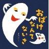 b0085736_17235125.jpg