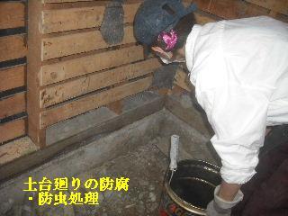 f0031037_20114455.jpg