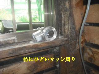 f0031037_20115872.jpg