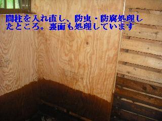 f0031037_20134471.jpg