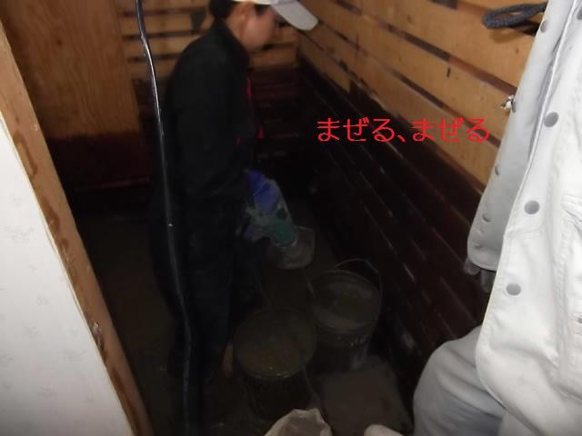浴室モルタル仕上げ_c0186441_2114165.jpg