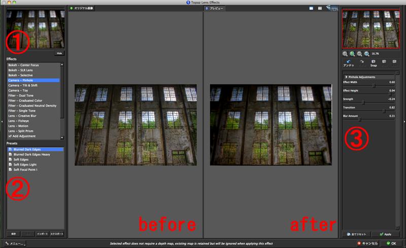 Topaz Lens Effects 検証レポ vol.1 「camera-Pinhole」編_c0214542_21262713.jpg