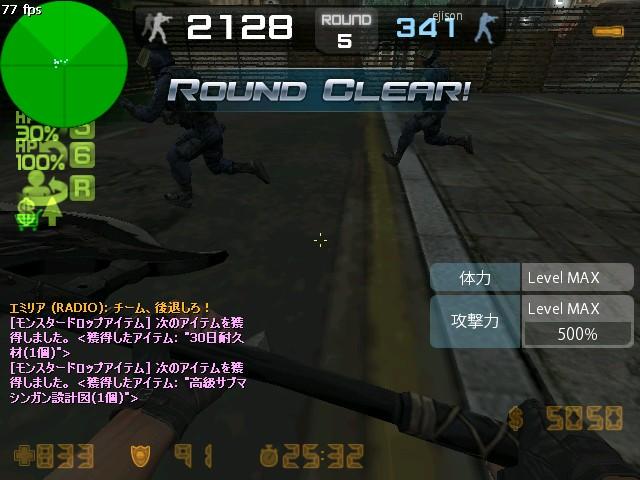 f0112549_2156920.jpg