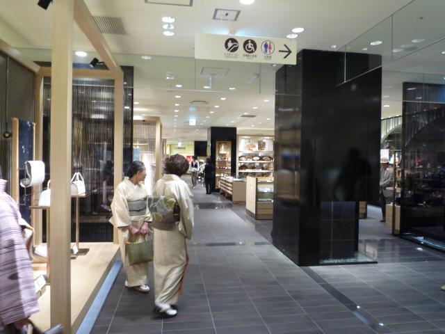元気な大阪ステーションシティへ行ってきました。_f0181251_17482580.jpg
