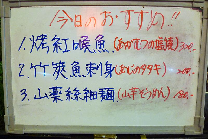 d0061859_2003469.jpg