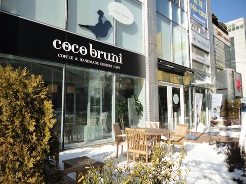 冬のソウル旅行☆ その26 「coco bruni のショコラ☆」_f0054260_5304896.jpg