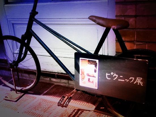 【 松本・上田クラフトの旅写真日記 その1 】_c0199166_0301294.jpg
