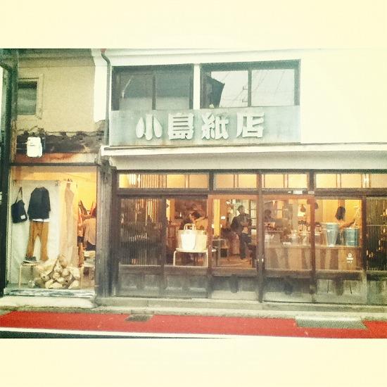 【 松本・上田クラフトの旅写真日記 その2 】_c0199166_21205511.jpg