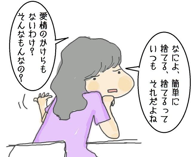 f0096569_745038.jpg