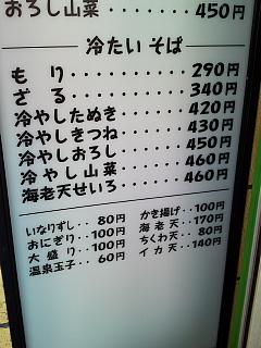 b0081979_1928250.jpg