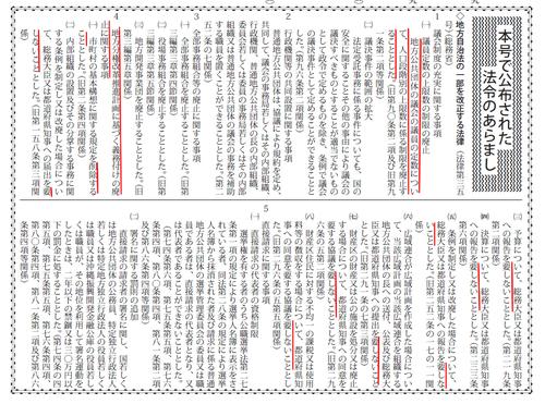 b0205079_11255867.jpg