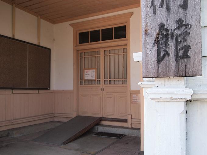 旧勝田郡役所_f0116479_2374320.jpg