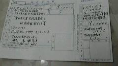 b0136281_23501853.jpg