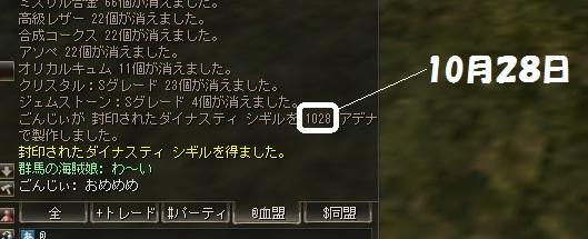 c0151483_19373782.jpg