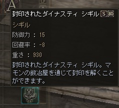 c0151483_194603.jpg