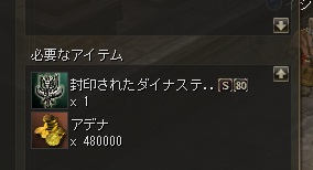 c0151483_194675.jpg