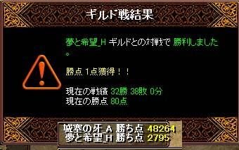 b0194887_1858937.jpg