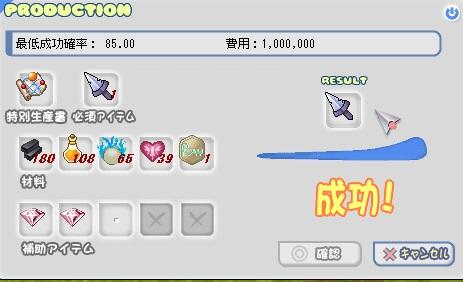 モンサバオンライン・・・_f0198787_173767.jpg