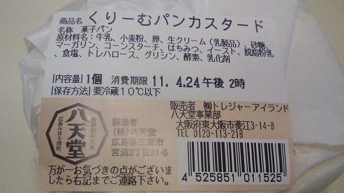 b0100489_10294869.jpg