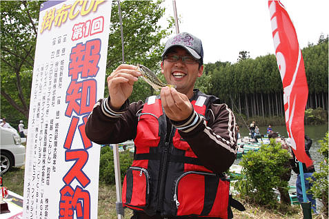 第1回スポーツ報知『掛布CUP』in津風呂湖_a0097491_21274378.jpg