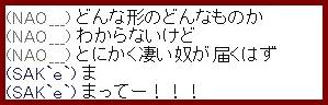 b0096491_11162188.jpg