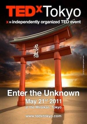 TED X TOKYO 2011! 5万人がライブストリームで熱狂!_f0083294_16462461.jpg