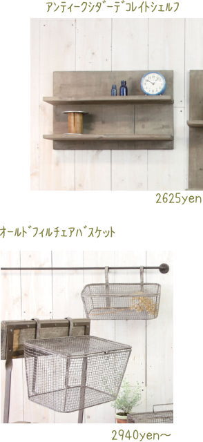 b0153196_18171972.jpg