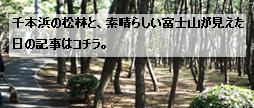 f0228697_14511015.jpg