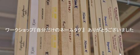 b0012899_18324852.jpg