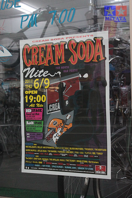 『CREAM SODA NITE』_e0126901_4305779.jpg