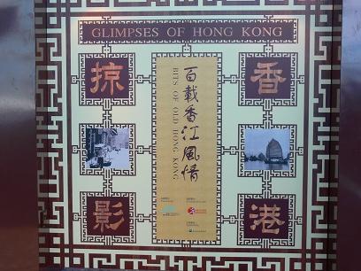 中国出張2010年08月-第五日目- 香港空港展示、帰国_c0153302_13233955.jpg