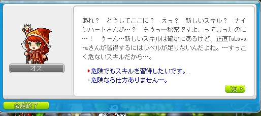 f0127202_2325625.jpg