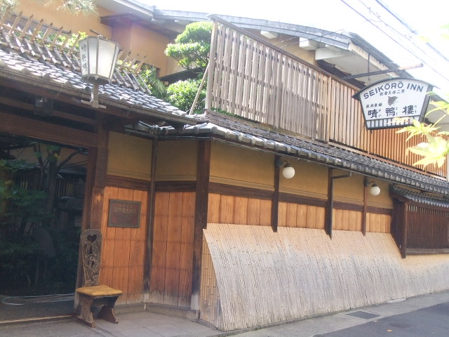 再び京都へ!_c0162404_2316102.jpg