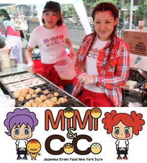 ニューヨークのストリートフードに日本スタイルのテリヤキ・ボール登場!!! Teriyaki Balls MiMi & CoCo_b0007805_2171355.jpg