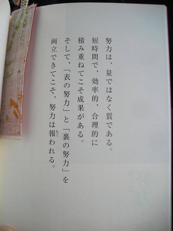 a0142107_157457.jpg
