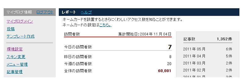 b0058213_1559066.jpg