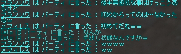 e0099017_113858100.jpg
