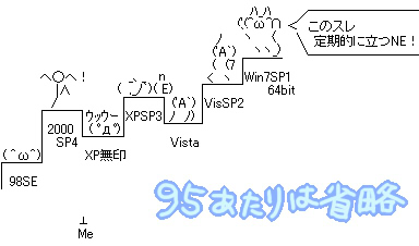 e0113528_16373126.jpg