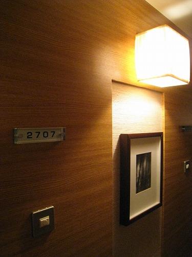 4月 神戸ポートピアホテル 本館エグゼクティブスイートルーム リビング_a0055835_22101216.jpg
