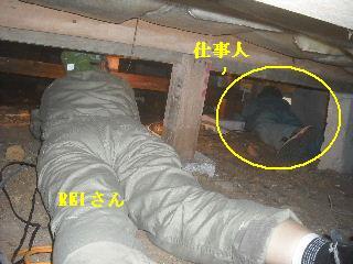 白蟻消毒・・開口部追加_f0031037_1923520.jpg