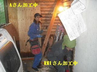 白蟻消毒・・開口部追加_f0031037_1971582.jpg